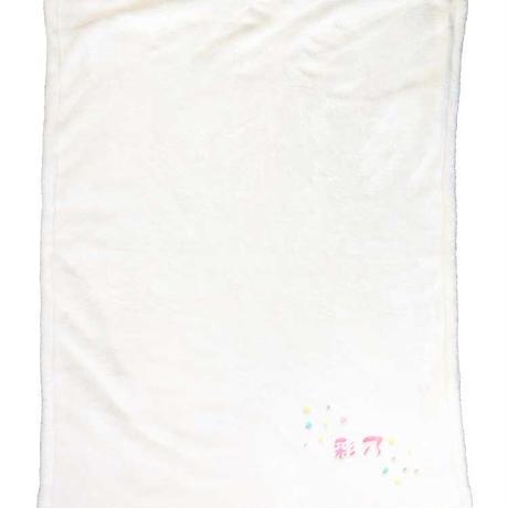 刺繍入り毛布 水玉