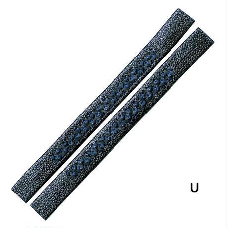 牛革ダイヤ入面乳革(2本組)クロザン革(手縫) 20㎝