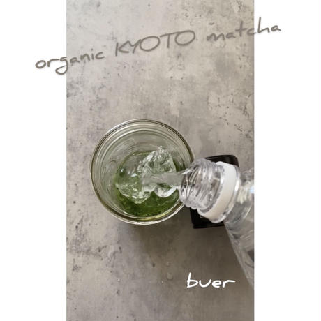100% organic MATCHA Kyotn