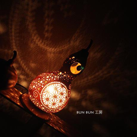 ひょうたんランプ ---麻の月