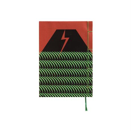 和綴じノート(文庫本サイズ) 夏目漱石 二百十日