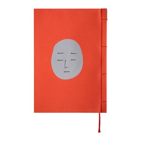 和綴じノート(単行本サイズ)太宰治 人間失格(一)