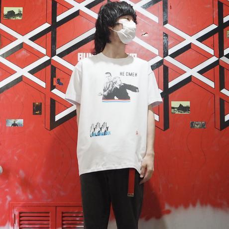 "MIRA-MIRU! T-shirt ""Don't"""