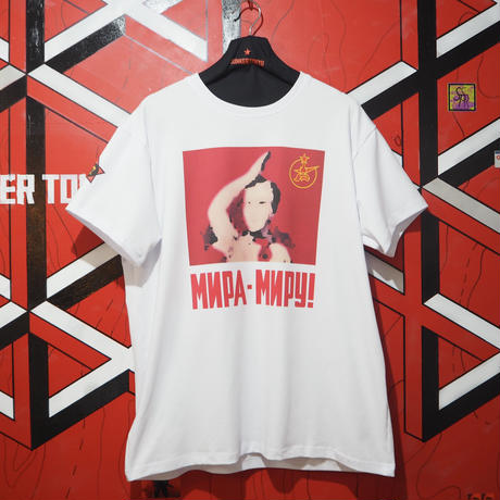"MIRA-MIRU! T-shirt ""mira-miru!"""
