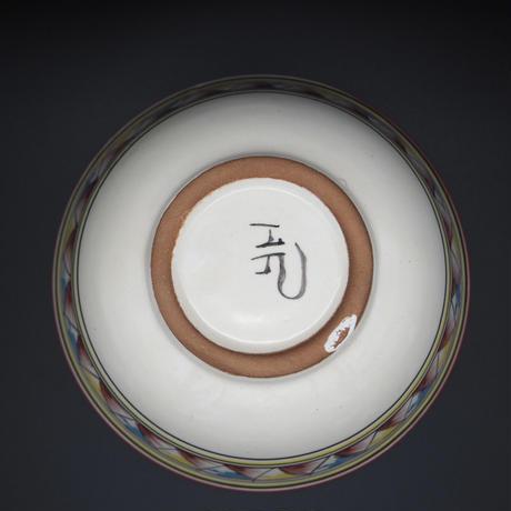 Rishton ceramic Red Bowl
