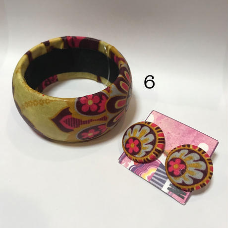 African bangle & pierce set
