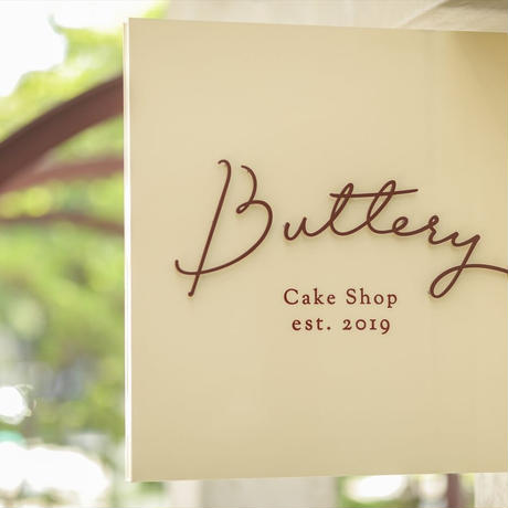Buttery季節のフィナンシェ(6個入りギフトボックス)