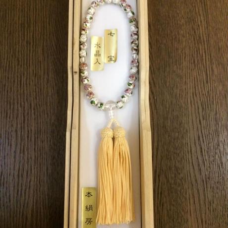 数珠 念珠 一輪 七宝(白)水晶仕立