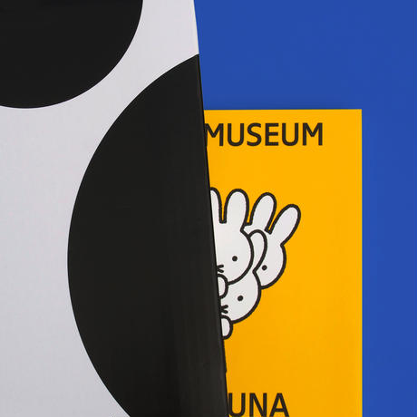 Dick Bruna: See More