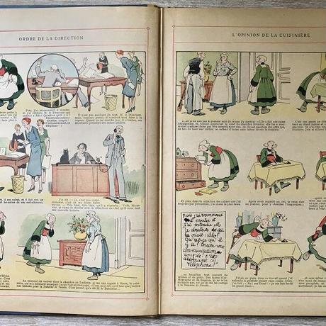 1949年出版の絵本「ベカシーヌ、仕事を探す」