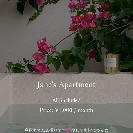 """2021 Weekly Self-love Salon """"Jane's Apartment"""" march"""
