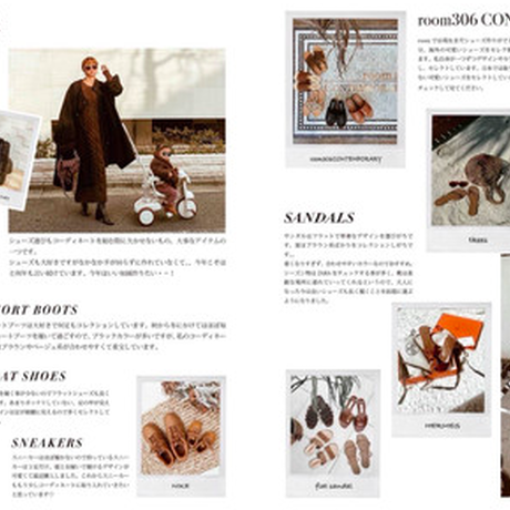 Style Of Room (MIKI OKADA)