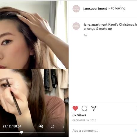 "2021 Weekly Self-love Salon ""Jane's Apartment"""
