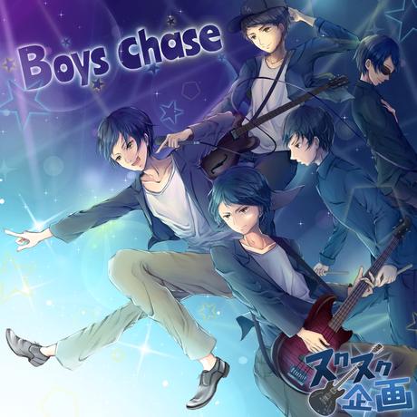 Boys chase