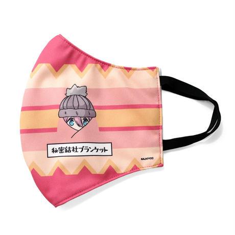 ゆるキャン△【日本製】ファッションマスク ブランケットVer. リン・なでしこ