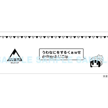 ゆるキャン△ 言葉にならないステンレスマグ(AKRYUR004)