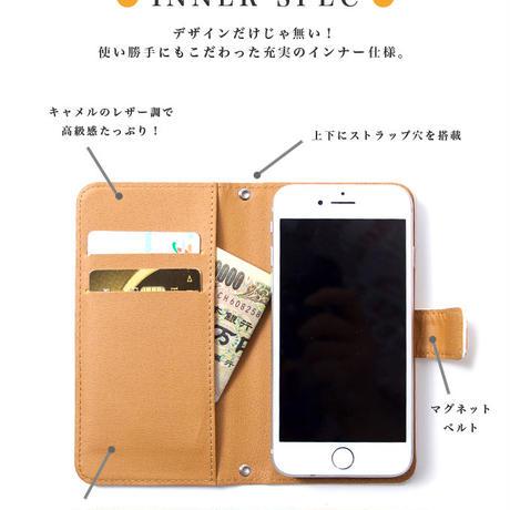 なつぞら スマートフォンケース手帳型 台本表紙 #21/#22/#23