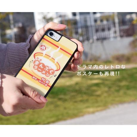 まんぷく スマートフォンケースTPUシェル・アクリルケース まんぷくラーメンポスター