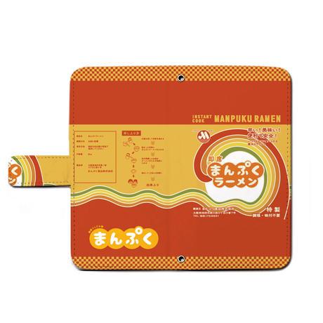 まんぷく スマートフォンケース手帳型 まんぷくラーメンパッケージ