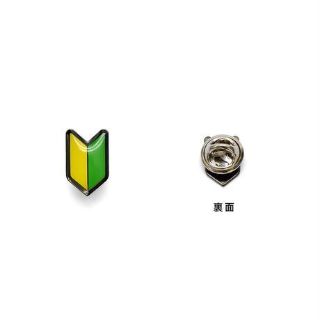 ゆるキャン△ 志摩リンヘルメットピンズセット (AKRYUR018)
