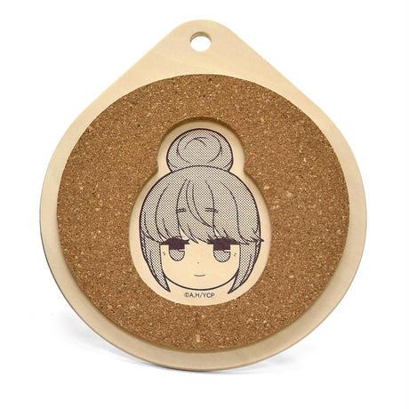 ゆるキャン△ 【日本製】なでしこ&リンのリバーシブル鍋敷き (AKRYUR010)