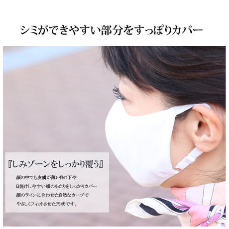 2個以上送料無料!夏も蒸れない【再入荷!】UVガードマスク UV96%カット ~肌に優しい究極のUV対策誕生~