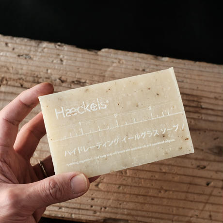 Hydrating Eelgrass Soap / Haeckels(ヘッケルズ)