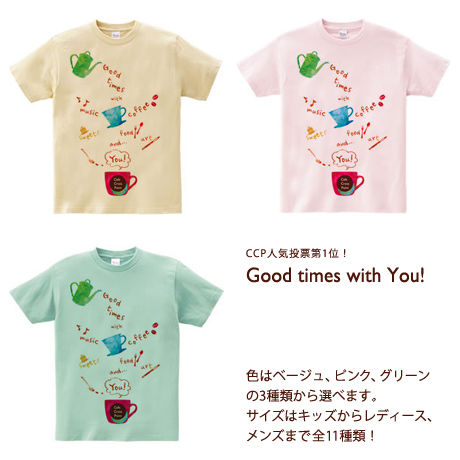 CCP Tシャツ「Good times with You!」