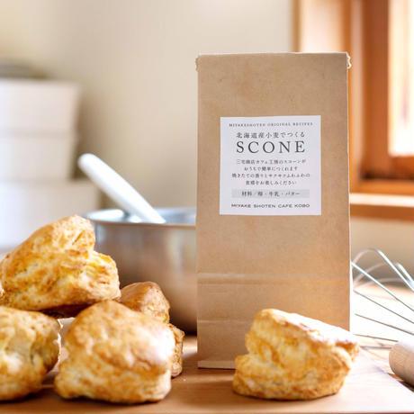 【お家で手作り】北海道産小麦でつくるスコーン