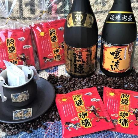 【お手軽パック】泡盛焙煎珈琲15p