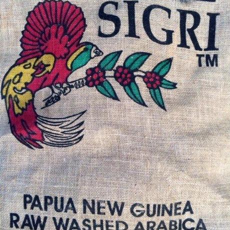 パプアニューギニア シグリ 200g