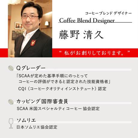 【定期便】GINOベストセラーコーヒー200g 5袋セット<豆>