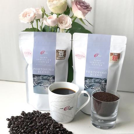 ポルトフィーノ ブレンド  / カフェインフリー (200g) デカフェ ノンカフェイン カフェインレス