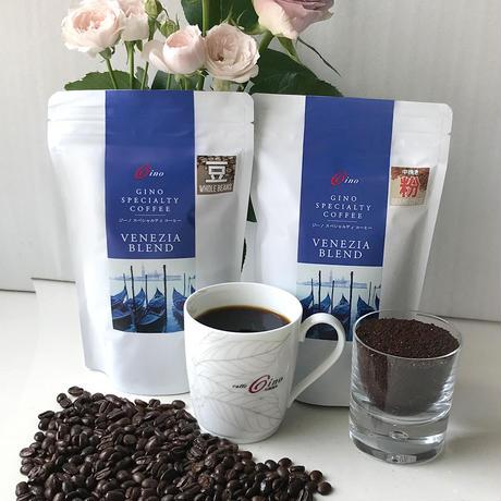 【定期便】GINOベストセラーコーヒー200g 5袋セット<粉>