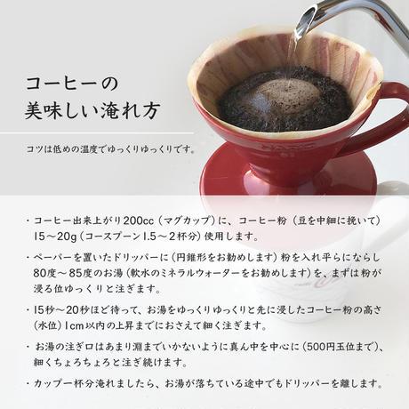 Ginoスペシャルティコーヒー/オリジナルブレンド3種セット(化粧箱入り)配送料無料