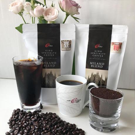 【定期便】GINOベストセラーコーヒー200g 4袋セット<豆>