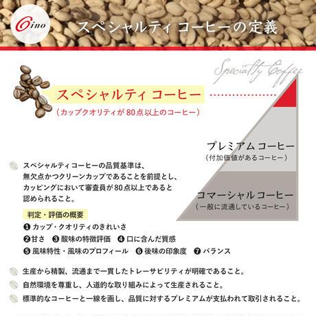 シチリア ブレンド / 爽やかなシトラスの風 (200g)