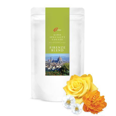 フィレンツェ ブレンド / 花の都のマイルド感 (200g)