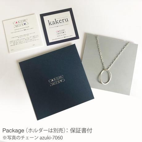 SILVER チェーン       azuki-7060【45cm】