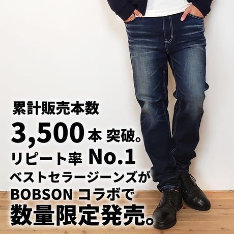 BOBSONコラボ/ホワイトステッチジーンズ/ ブルー / 201-1553-14