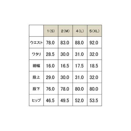 5e041ccb6c7d632164da42f5