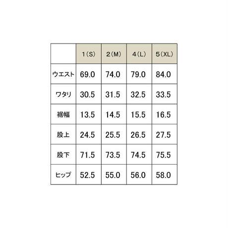 ハイブリッドパイル ロングパンツ / ネイビー / 192-1551-02