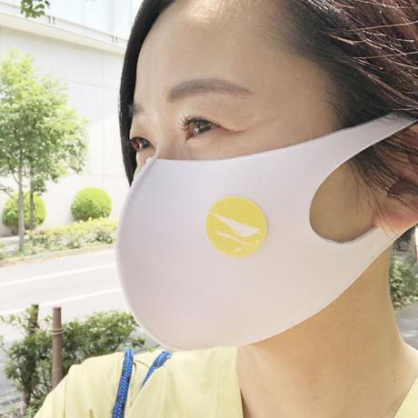 【新登場】お得な3袋セット「AROMAMORI summer」(アロマステッカー)