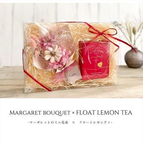 【ギフトセット】マーガレットのミニ花束&レモンハートの紅茶セット