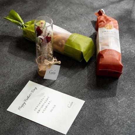 【父の日ギフト】ドライフラワーボトル& 柿の種 セット グリーンレッド
