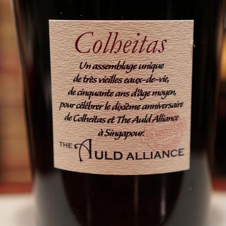 購入注意!小瓶詰替(15ml)です。アドリアンカミュDemi-Siecle50年for The Auld Alliance and Colheitas
