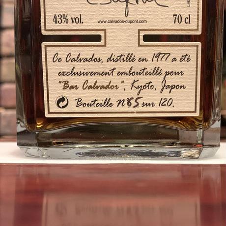 ドメーヌデュポン1977 for Bar Calvador,120本限定。