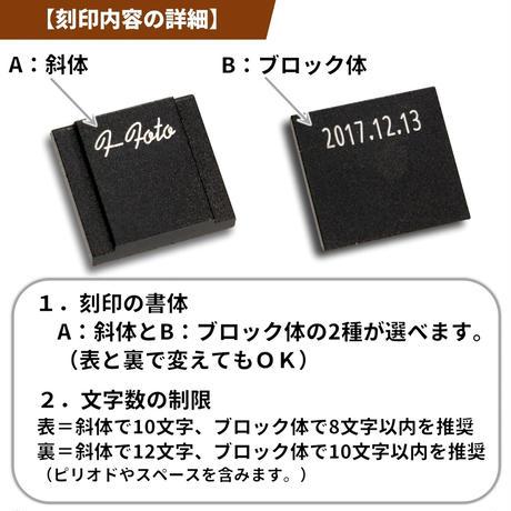 【カスタムワードシューカバー(名入れ シューカバー)】 両面刻印、メタルタイプ 、ブラック、形状: A