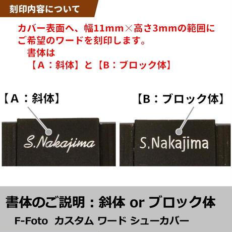 【カスタムワードシューカバー】 メタルタイプ 、ブラック、形状:B(エッジガード、プレーンタイプ、ニコン、フジフィルムにお勧め)
