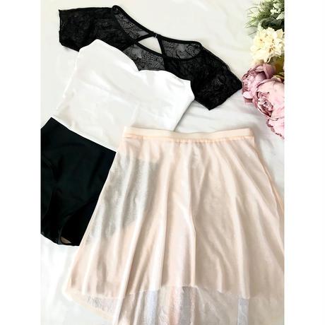 Reversible Lace Skirt (Salmon Beige)